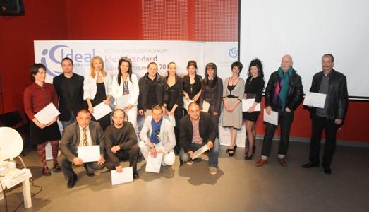 Финалисти и жури на конкурса Ideal Standard Баня на годината 2011