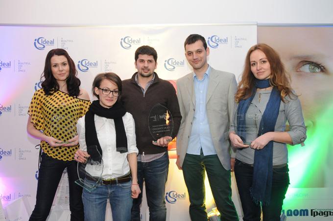 Победители в конкурса Ideal Standard Баня на годината 2012