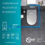 WC vgrajdane