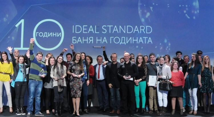 Четири проекта с приз Ideal Standard Баня на годината 2013