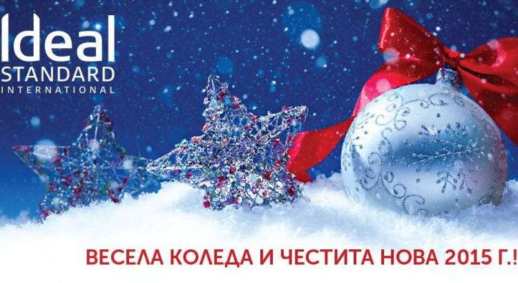 Christmass blog