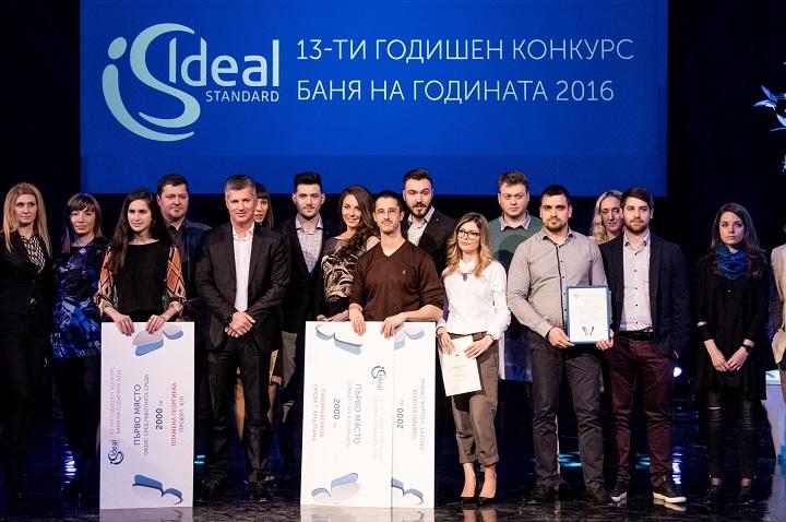 Победителите в 13-то издание на Баня на годината 2016 (церемония по награждаването - 16.02.2017)