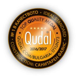 qudal_bulgaria_2016_ideal standard